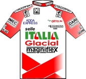 Gaseosas Glacial - Selle Italia - Magniflex 1996 shirt