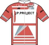 Japan Professional Cyclist Association 1996 shirt