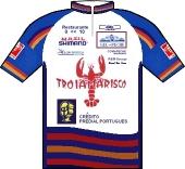 Troiamarisco - Credito Predial 1996 shirt