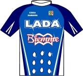 Lada - CSKA - Samara 1997 shirt