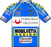 Formaggi Trentini 2002 shirt