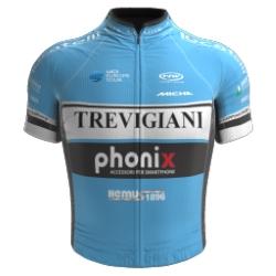 Trevigiani Phonix - Hemus 1896 2018 shirt