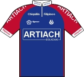 Artiach - Filipinos - Chiquilin 1993 shirt