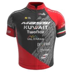Massi - Kuwait Team 2018 shirt