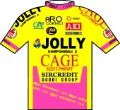 Jolly Componibili - Cage 1994 shirt
