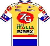 ZG Mobili - Selle Italia - Birex 1995 shirt