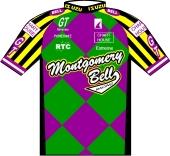 Montgomery Bell 1995 shirt
