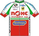 Cycling Club Bourgas 2009 shirt