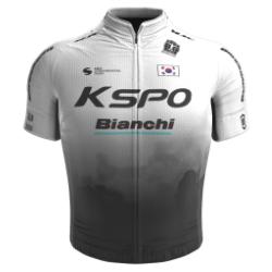 KSPO Professional 2020 shirt