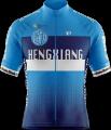 Hengxiang Cycling Team 2020 shirt
