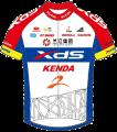 Shenzhen Xidesheng Cycling Team 2020 shirt