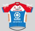 Yunnan Lvshan Landscape 2020 shirt