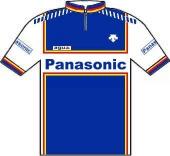 Panasonic 1986 shirt