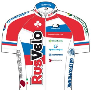 Rusvelo 2013 shirt