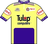 IOC - Tulip Computers 1990 shirt