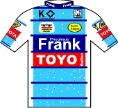 Frank - Toyo 1990 shirt