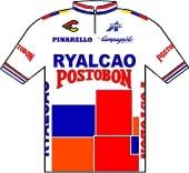 Postobon - Manzana - Ryalcao 1990 shirt