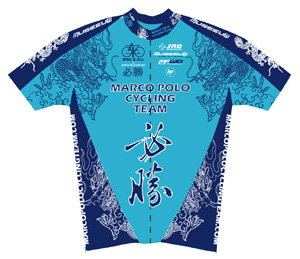 Marco Polo Cycling Team 2010 shirt