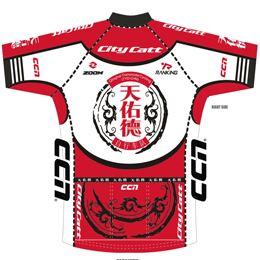 Qinghai Tianyoude Cycling Team 2010 shirt