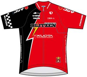 Utsunomiya - Blitzen 2010 shirt