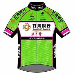 China Continental Team of Gansu Bank 2016 shirt