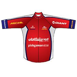 Pishgaman Giant Team 2016 shirt