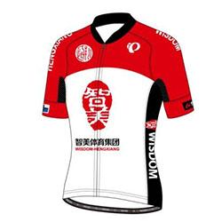 Wisdom - Hengxiang Cycling Team 2016 shirt
