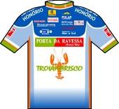 Troiamarisco - Porta da Ravessa 1998 shirt
