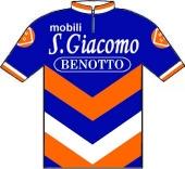 Mobili San Giacomo - Benotto 1980 shirt