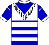 Hertekamp 1973 shirt