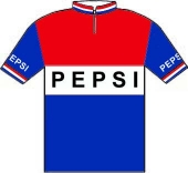 Pepsi Cola 1969 shirt