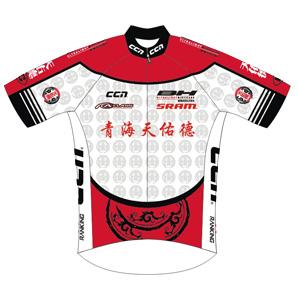 Qinghai Tianyoude Cycling Team 2011 shirt